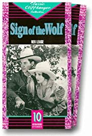 The Sign of the Wolf Poster