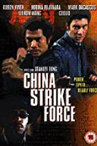 Image of China Strike Force