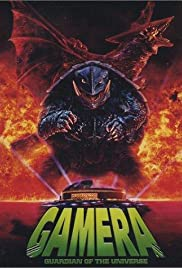 Gamera: Guardian of the Universe Poster