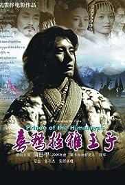 Prince of the Himalayas Poster