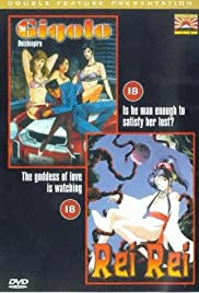 Le gigolo Poster