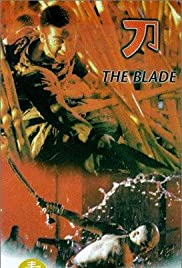 The Blade(1995) Poster - Movie Forum, Cast, Reviews