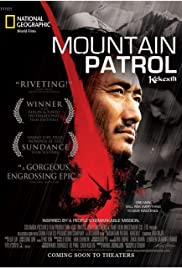 Mountain Patrol Poster