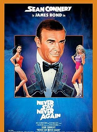 007 พยัคฆ์เหนือพยัคฆ์ - James Bond 007 Never Say Never Again