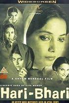 Image of Hari-Bhari