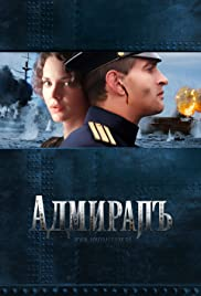 Admiral (2008) Poster - Movie Forum, Cast, Reviews