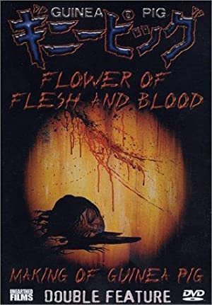 Guinea Pig: Flower of Flesh and Blood poster