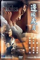 Image of Bin yuen sui yuet