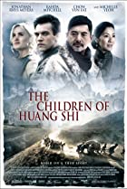 Image of The Children of Huang Shi