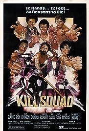 Kill Squad(1982) Poster - Movie Forum, Cast, Reviews