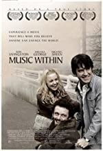 Music Within(1970)