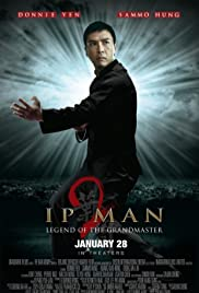 Ip Man 2 (2010) Poster - Movie Forum, Cast, Reviews