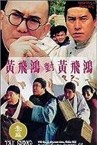 Image of Huang Fei Hong dui Huang Fei Hong
