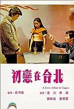 Chu luan zai Tai Bei