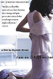 Futei no kisetsu(2000) Poster - Movie Forum, Cast, Reviews