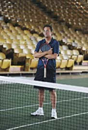 Celebrity Tennis Poster