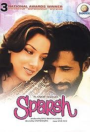 Sparsh Poster
