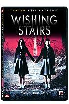 Image of Wishing Stairs