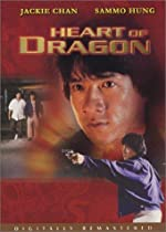 Heart of a Dragon(1985)