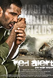 Red Alert: The War Within (2009) Poster - Movie Forum, Cast, Reviews