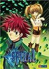 """""""Spiral: Suiri no kizuna"""""""