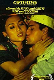 Yao jie huang hou (1995) Poster - Movie Forum, Cast, Reviews