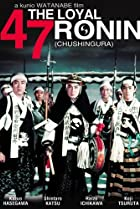Image of The Loyal 47 Ronin
