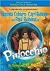 """""""Faerie Tale Theatre: Pinocchio (#3.3)"""""""