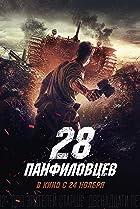 Image of Panfilov's 28