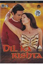 Primary image for Dil Ka Rishta