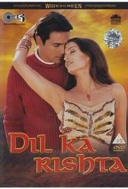 Dil Ka Rishta(2003) Poster - Movie Forum, Cast, Reviews