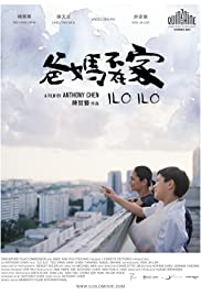 Ilo Ilo (2013) Poster - Movie Forum, Cast, Reviews