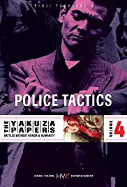 Police Tactics Poster
