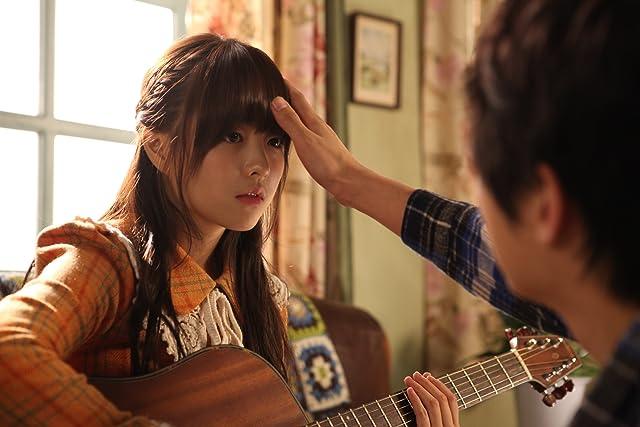 Bo-yeong Park and Joong-ki Song in Neuk-dae-so-nyeon (2012)