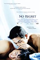 Image of No Regret