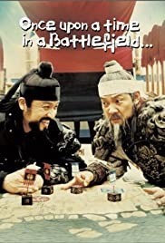 Hwangsanbul (2003) Poster - Movie Forum, Cast, Reviews