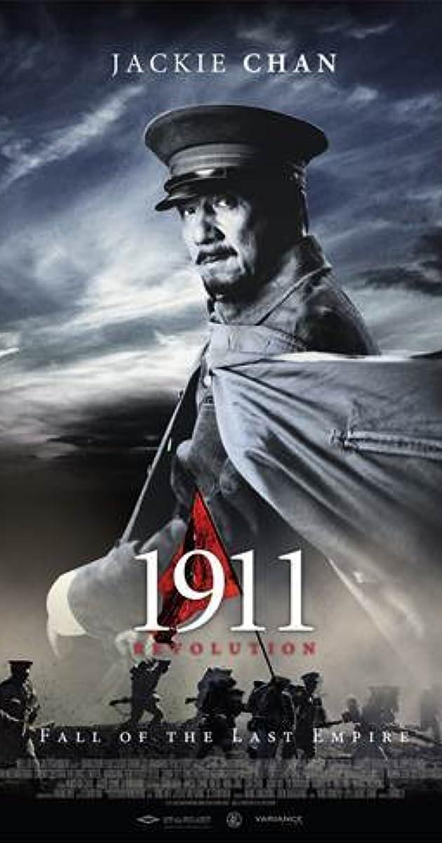 Paskutinės imperijos žlugimas / The 1911 Revolution / Xin hai ge ming (2011) Online