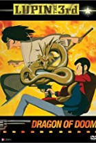 Image of Lupin the Third: Dragon of Doom