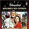Hansjörg Felmy and Cordula Trantow in An heiligen Wassern (1960)