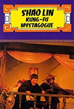 Shao Lin Kung-Fu Mystagogue