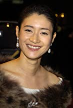 Koyuki's primary photo