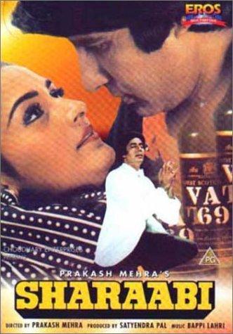 Sharaabi 1984 720p DVDRip Watch Online Free Download