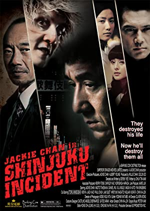 Shinjuku Incident (2009)  Download on Vidmate