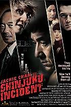 San suk si gin (2009) Poster