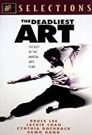 The Best of the Martial Arts Films (1990) Poster - Movie Forum, Cast, Reviews