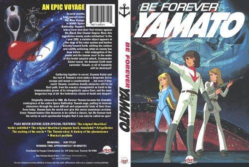image Yamato yo towa ni Watch Full Movie Free Online