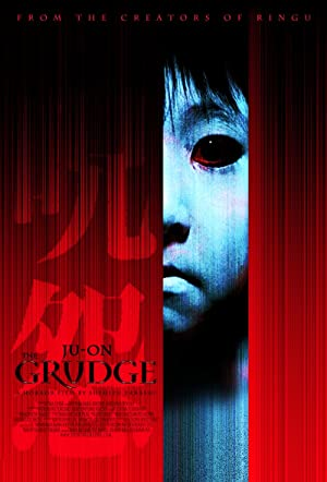 Ju-on: La maldicion (Ju-on: The Grudge) (2002) - 2002