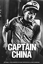 Image of Captain China