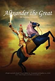 Alexander the Great (2006) Poster - Movie Forum, Cast, Reviews