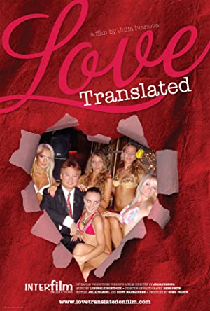 Love Translated (2010)